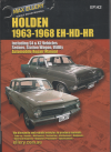 Holden EH HD HR repair manual 1963-1968 Ellery NEW